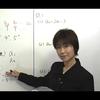 Can-Pass-Port 数学B 巻末 発展 空間における直線の方程式