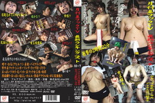 Monthly nose hook TV latest ranking 10 + 7 G Cup big tits busty local Idol Kitagawa ERI child 2 / 4