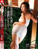 Scheske clothed milfs come tempt me so. Mai Kuroki