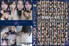 100-nape, vol. 1