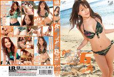 Loco fitting 6 cute child found in Okinawa EMI