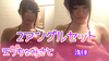[Discount set] Etchanamisato -Bathwash- [Vertical / Horizontal videos 2]