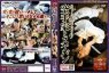 Sukeban and brute force レズビアンファック karate House