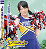 JK cheerleader 20 (new and 3 Mbps)