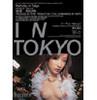Tokyo-exposure