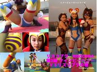 Battle heroine Club VOL1 リスコブラ RISCOBRA No. 3 story クインビーハニー VS リスコブラ vol.