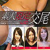 """REAL-003 amateur """"qualified"""" mating Vol.03"""