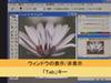 Photoshop CS2 using the course screen description