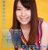 Goo marikouji honoka black love doll debut