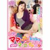MOM and おちん secrets Ma me yes I get シコシコ, so イジって-Ko Ma VOL.2