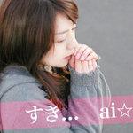 Suki. /AI ☆