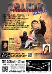 Sasaki Tsuyoshi 'mods man Elegy' talk SHOW