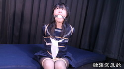 Hina Ayame - Bound and Gagged for the First Time - Chapter 1