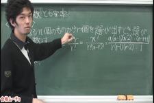 場合の数と確率-組合せ-例題1・2・3