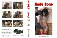 Clip-80 BZ-08 ZONE-18-2 No3