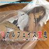 【半額キャンペーン】リアルフェイス窒息  +リアルフェイス小顔マスク&マスク