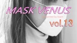 MASK VENUS vol.13 佳奈子(3)