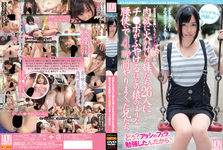 [Latest] sisters lust with fire 26 Chi-siblings who rolled it up doing less Wrinkly the ape-like waist errand four hours 26