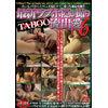 TABOO leaked love 6