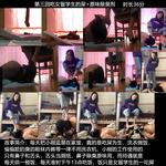 The 3rd Fukuoka Women's International Student's Pudding and Deodorant